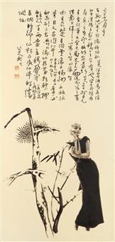 pine, bamboo, plumflower and zhu da vs monroe by zhang wei