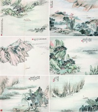 landscape (album of 52) by lu yingxiang and wang kun