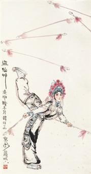 盗仙草 镜心 纸本 by han wu