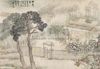 山水人物 by luo anxian