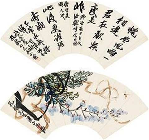 紫藤图 行书 (两幅) flower and calligraphy in running script 2 works by qi baishi