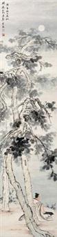 月影桐琴韵 by chen shaomei