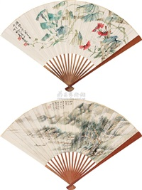 untitled by wang kun and hong ji