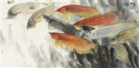 鱼 by zhao wuchao
