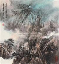 丹崖翠麓 by xia baisen