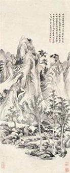 幽溪出山图 (landscape) by xiang yuanbian