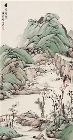 晴岚叠翠 landscape by guan yide