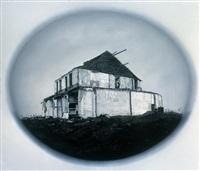 记忆城堡.贫民窟 (memory castles-slum) by xu guo