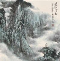 青山云起 by xia baisen