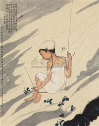 牡丹·词 (peony poetry) by lei ziren