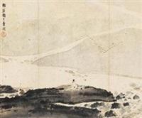 山水人物 (一件) by fu baoshi