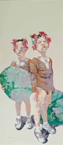 children no2 by guo jin