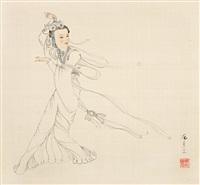 1940年代初期作 展姿 by pang xunqin