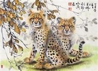 双豹图 by kuang shantao