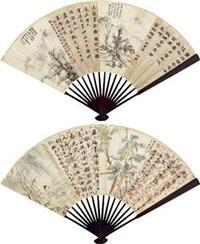 书画格景 成扇 设色笺本 (recto-verso) by various chinese artists