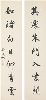 couplet in running script (2 works) by wu hufan