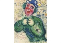 cirque, pl.16 by marc chagall