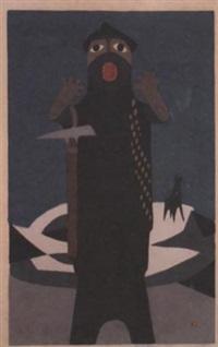 cry on the mountain 230, 1956 by umetaro azechi