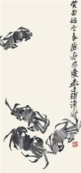 墨蟹 by qi liangchi