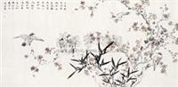 五喜图 by xu jun'an