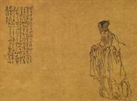 高士图 镜心 设色绢本 by huang shen