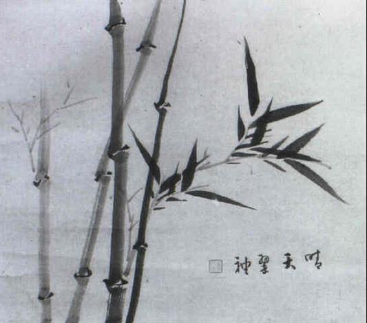 bambus by kawabe seiran