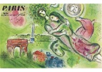 romeo et juliette (poster by sorlier) by marc chagall