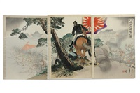 the japanese first army advances towards mukzen' (darichigun kotenfu shingeki)(triptych) by ogata gekko