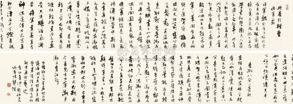 行书杜甫诗卷 calligraphy by liu heng