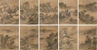 山水 (landscape) (album of 10) by cai yuan