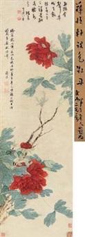 娇容丹砂 by jiang pu