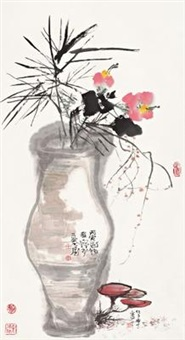 flowers by cheng shifa and li xiongcai