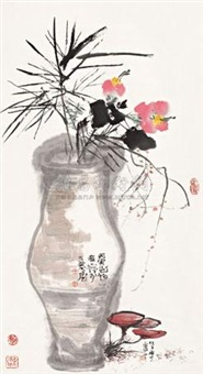 瓶花灵芝 (flowers) by cheng shifa and li xiongcai