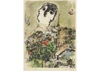 le fleuve by marc chagall