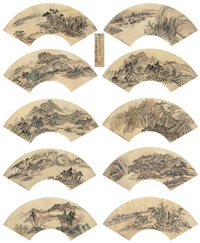 山水 (landscape) (album of 10) by qian weicheng