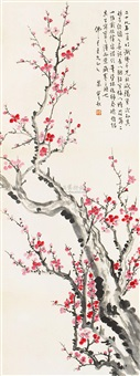 红梅 by liang shiqiu