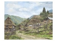 a village in the gap by shigeo ishikawa