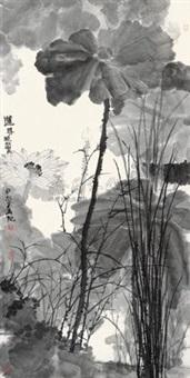 莲界 by mo xiaosong
