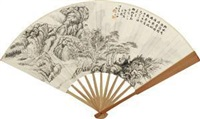 松山行旅 行书 成扇 水墨纸本 by various chinese artists