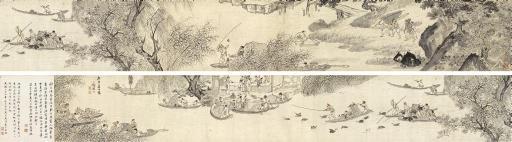joy of fishing by xiao bin