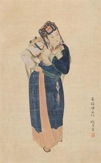 少数民族 by pang xunqin