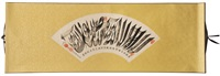 a fan-shaped sino-arabic calligraphy by abd al-hakim