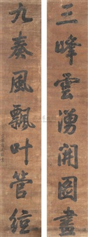 running script (couplet) by liang shizheng