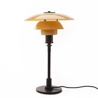ph 4/3 table lamp by poul henningsen