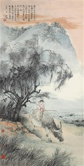 figure by wu tai