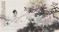 紫云朝露 by kong weike