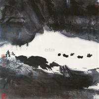 香巴拉 by jiang zhixin