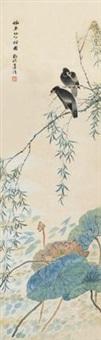 莲莲有喜 by lian xi