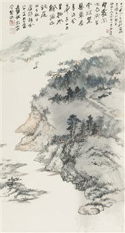 dongting river scene by zhang daqian