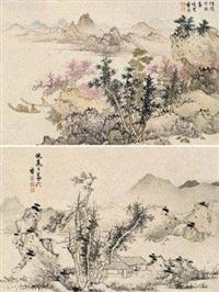 拟古山水 (二件) (2 works) by lan ying